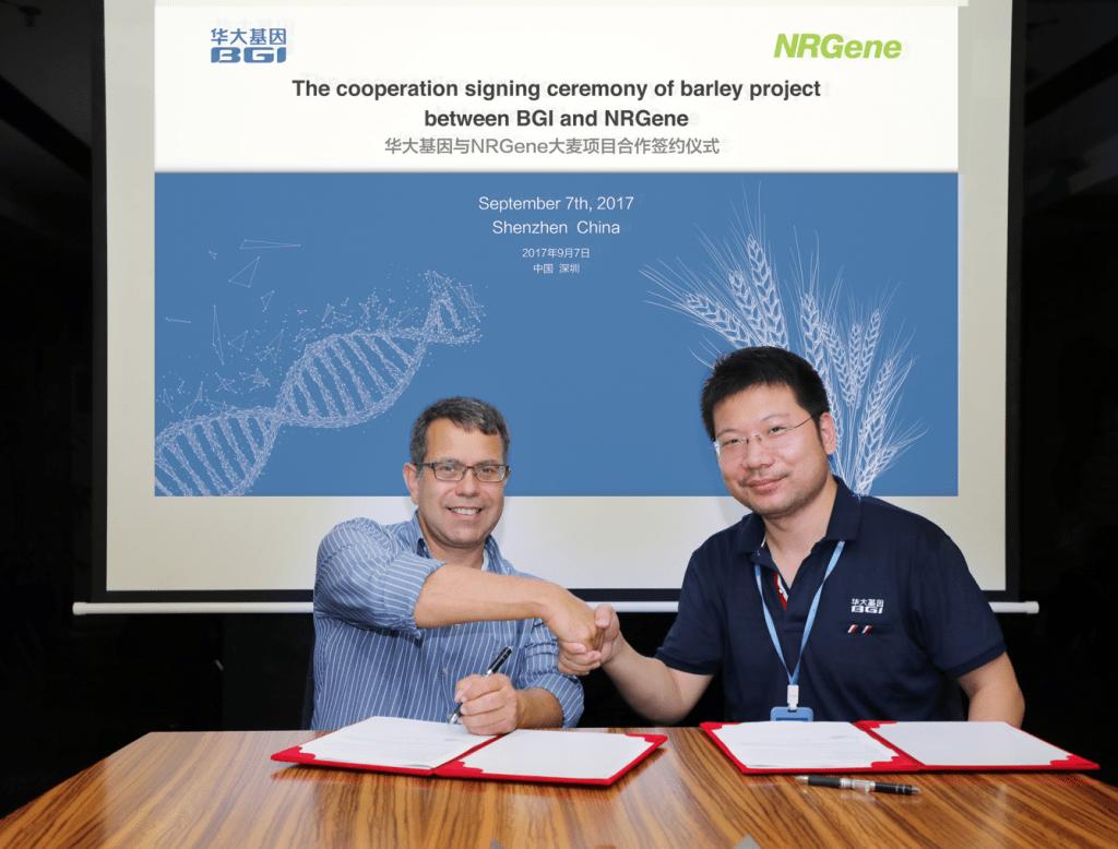 华大科技与NRGene 签订大麦项目合作协议