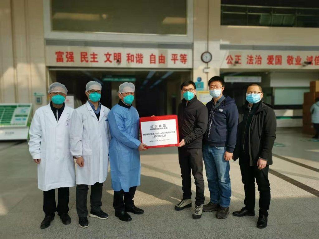 2.56万人份试剂盒已到武汉及湖北!华大基因首批2万人份捐赠目标完成!华大人抗击新冠疫情纪实